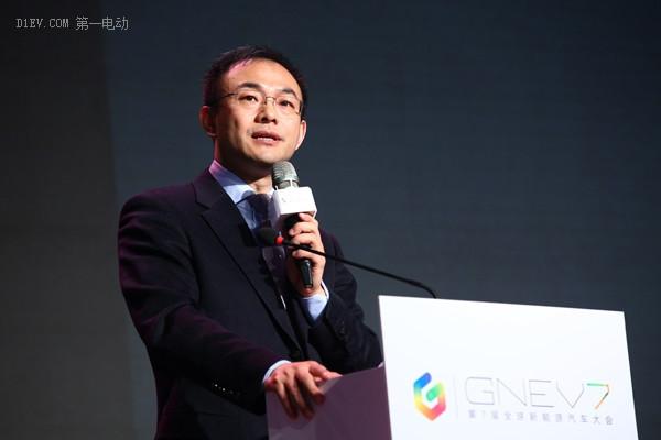 郑刚在第七届全球新能源汽车大会(GNEV7)开幕论坛上发表主题演讲