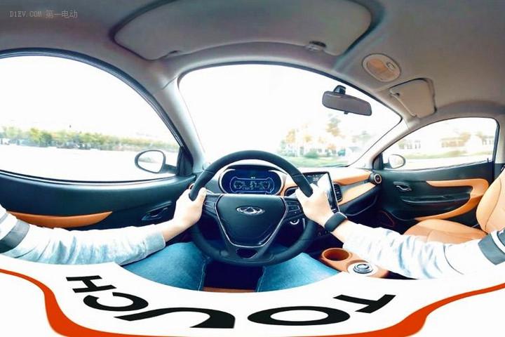 "VR试车全新体验 第一电动Touch独家VR试驾奇瑞""小蚂蚁""eQ1"