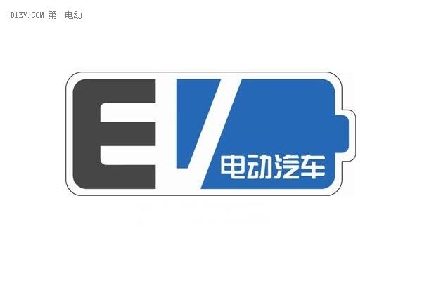 外媒:中国最值得出口的五款纯电动车,比亚迪<a class='link' href='http://car.d1ev.com/series-21/' target='_blank'>秦EV</a>、帝豪EV在列