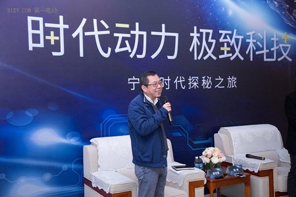 "CATL黄世霖:打造""研发生产+储能+回收""的闭环锂电池产业链"