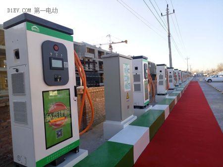 北京市首个五星级充电项目落成