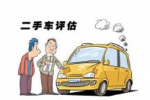 新能源当道,二手车市场还如何茁壮成长?