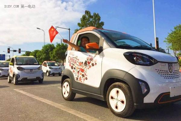 宝骏全新E100微型电动汽车或售4万元