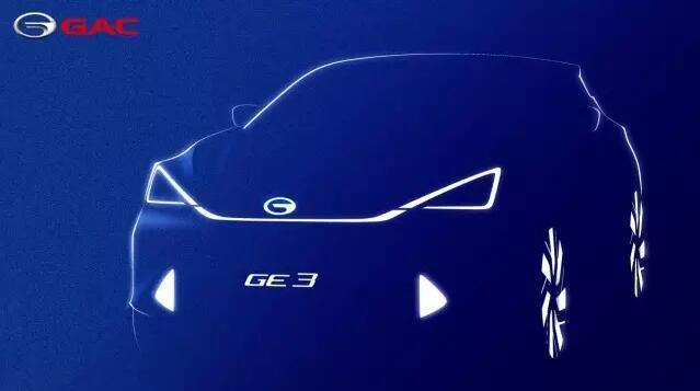 广汽传祺GE3插电式混动车型 将在北美车展全球首发