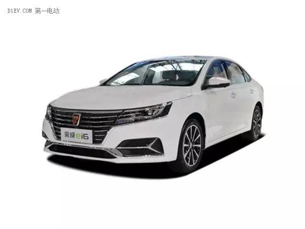 荣威ei6插电式混合动力车