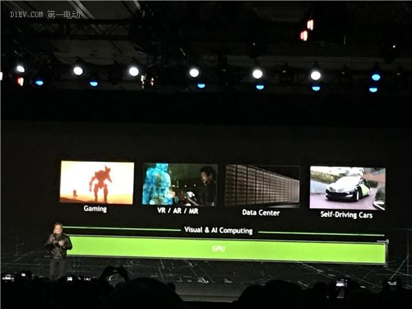 NVIDIA赢得了奥迪、博世认可,联手搞起自动驾驶