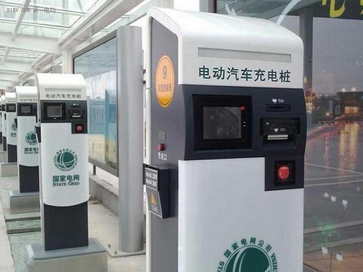 邢台发布充电运营管理办法,充电设施建设需满足六大条件