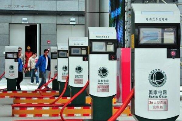 中国规模最大直流快充站投入运行,一次充电仅需15至20分钟