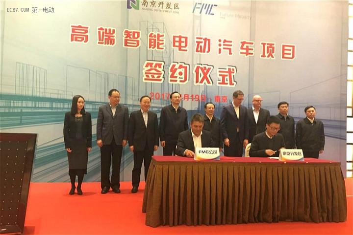"""FMC中文名""""知行""""公布 30万产能工厂选址南京"""