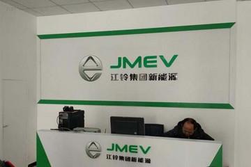 江西江铃集团发布新能源汽车五年规划 2020年占国内市场份额10%