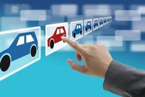 一周热点 | 董扬谈低速电动车标准制定; 北京新能源车指标恐只剩8616个