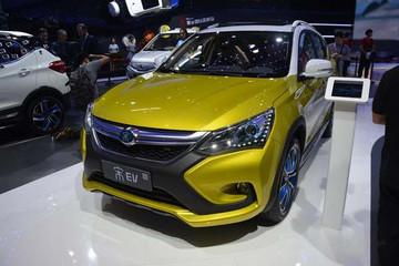 EV晨报 | 北京首批纯电动车目录出炉;上海备案目录管理办法发布;北京2017新能源小客车个人指标仅剩10672个