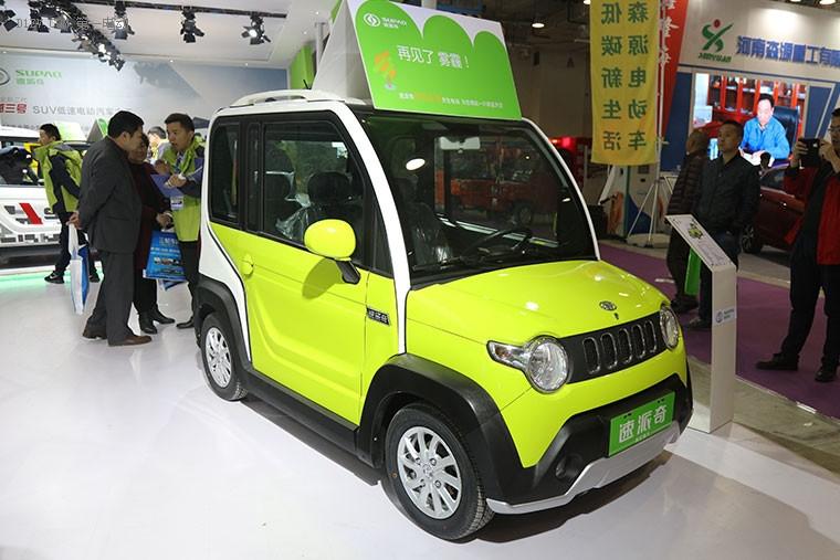 全新车型黑金刚首次亮相 速派奇参加济南车展