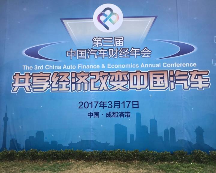 实力作证 长江汽车曹忠摘冠年度创新人物大奖