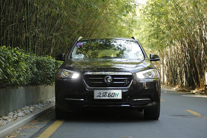 华晨宝马之诺60H插电混动版正式上市 补贴前售价34. 9万元