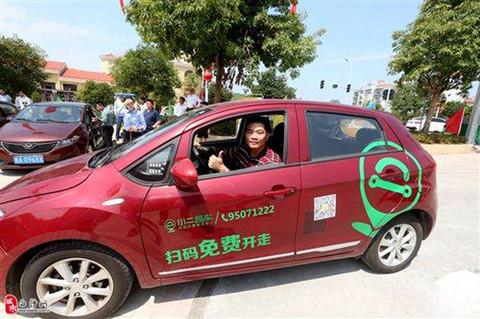 小二租车与海南白沙签订协议 推广新能源汽车应用