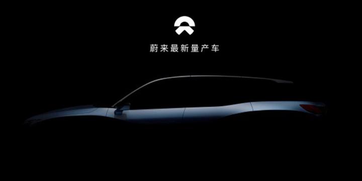 蔚来汽车亮相2017上海国际车展