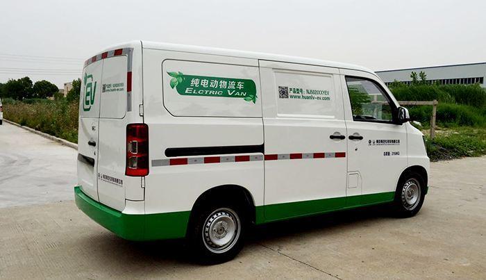 """京津冀快递发展""""十三五""""规划:重点企业新能源汽车保有量超过5000辆"""