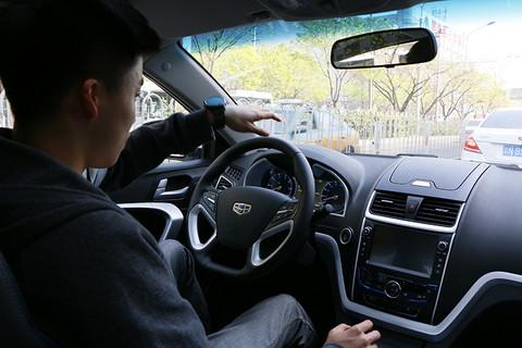 新老吉利帝豪EV极限续航对比测试 这一次我们竟然把车开进了雄安!