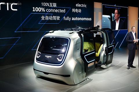 三款重磅车型全球首秀 大众全新系列车型齐亮相
