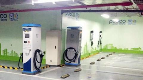一座电动汽车标准充电站应该具备什么?