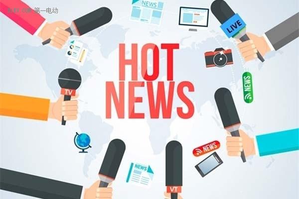 一周热点 | 第十批免购置税新能源车型发布;北京2017年新能源车指标用尽;浙江省电动汽车行业协会成立