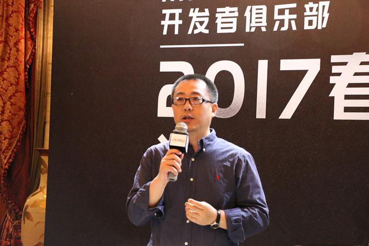"""三年""""夜话""""陪伴,aniolybiznesu网推出未来汽车开发者基金凝聚产业链资源"""