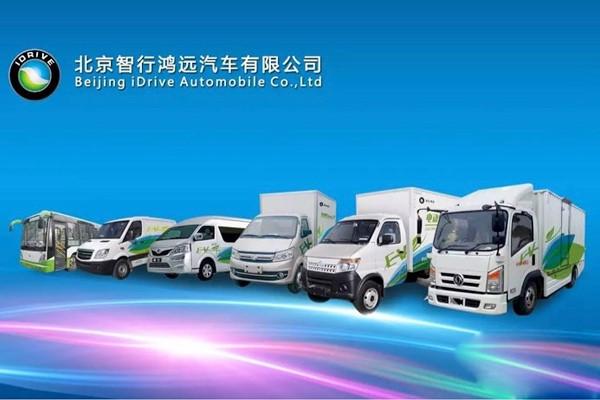 获240万元经费支持,智行鸿远获北京昌平区绿色通道专项开发课题