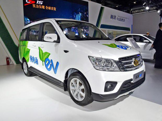 长安欧诺七座纯电动续航180公里 入选第四批新能源汽车推广目录