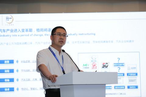 长安汽车新能源汽车研究院副院长苏岭