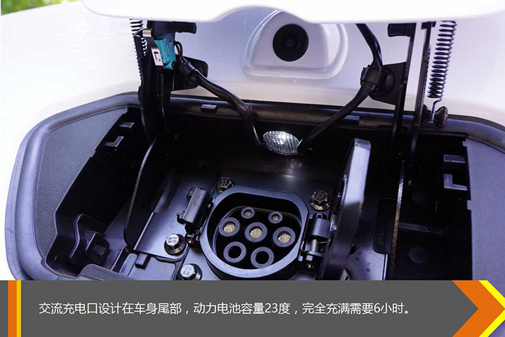 试驾全新比亚迪秦100 黑科技让插电混进化出三头六臂