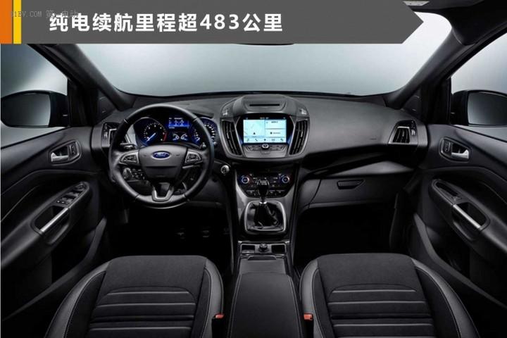 福特将基于翼虎推纯电动版车型 预计2020年亮相上市