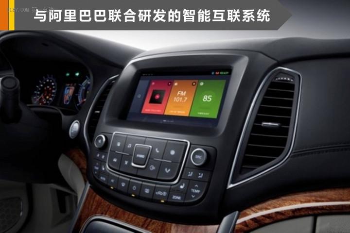 荣威e950 50T混动互联行政版正式上市