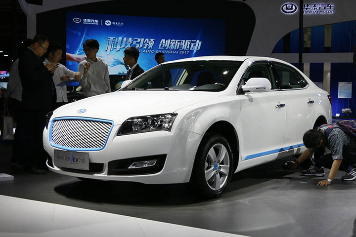 华泰新能源三款新车上市 补贴后仅售4.88万元起