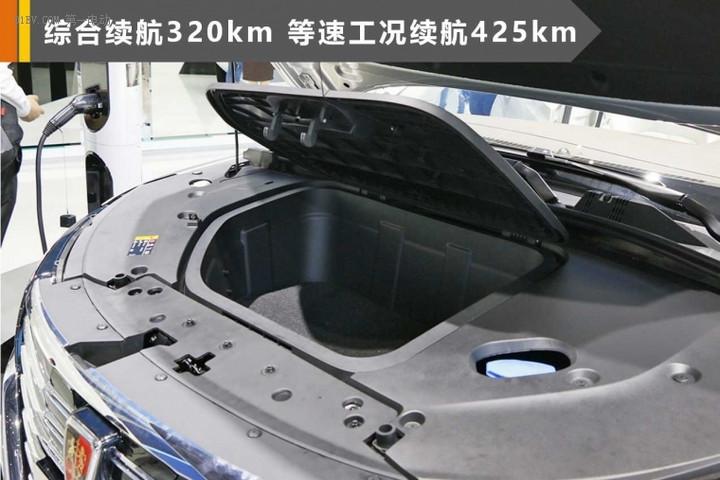 近日,有国内媒体报道称,荣威ERX5纯电动SUV将于今年6月上市。新车造型设计与荣威eRX5插电式混动版的造型设计基本一致。作为一款纯电动版本车型,该车综合工况续航里程可达320km,等速最大续航里程则可达到425km。北京地区补贴后预售区间为20.99-22.99万元。