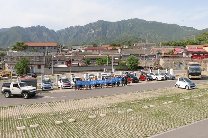 电车去哪玩儿-众泰E200,小粽子跑长城