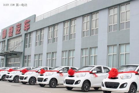 共享汽车来了 御捷新能源汽车与河北省清河县开发区正式签约