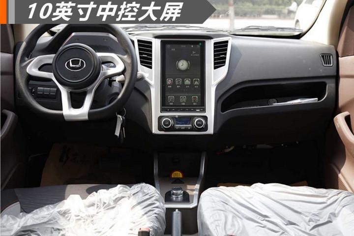 华泰新能源EV160R正式上市 售4.48万续航160公里