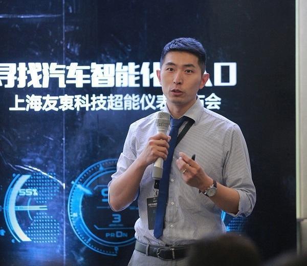 未来汽车开发者   友衷科技刘淼: 做液晶仪表盘的机器