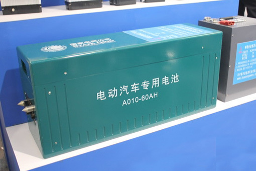 电动汽车专用电池