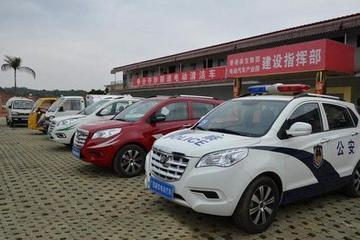 广西签订首例电动汽车保险合作协议