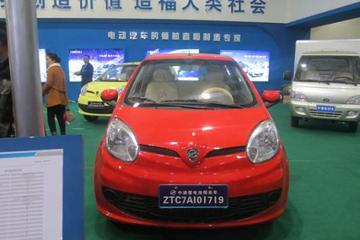 中通汽车工业集团推快充微型电动车 计划面向出租市场