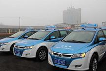 陕西宝鸡新增20辆纯电动出租车上路运营