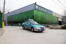 河南锂动与蓝海新能共助新乡推广新能源汽车