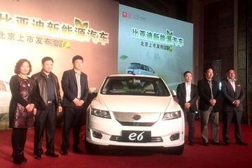 比亚迪e6北京上市 可享新能源指标及11.4万元补贴