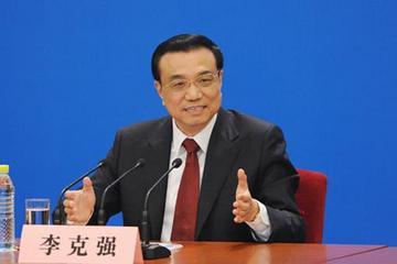 国务院总理李克强会见中外记者 回答记者提问