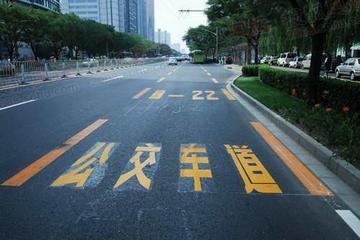 """节能减排 上海试点""""全天候""""公交专用道"""
