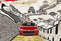 特拉斯新能源汽车正间接给中国带来污染