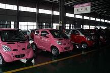 康迪车业上季电动车销售骤增两倍