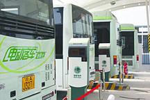 京津唐充换电站加紧建设 充电桩将达215个